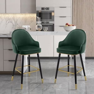 """Modern PU Leather Bar Stool 19"""" with Carbon Steel Legs in Set of 2"""